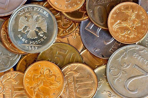 Monede comemorative de 10 ruble