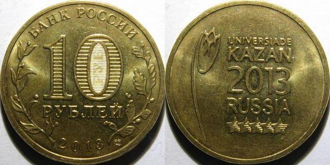 aniversare 10 monede de ruble din Rusia
