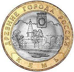 10-ruble de monede comemorative din 2014