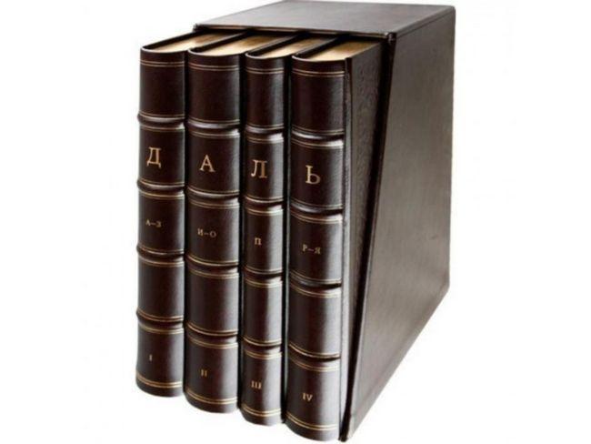 dictionarele Dal