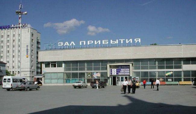 Aeroportul Koltsovo Ekaterinburg