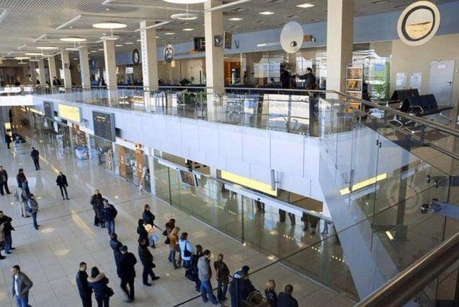 Zboruri către aeroportul din Ekaterinburg