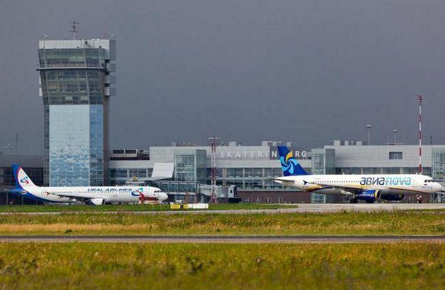 Cum să ajungeți la aeroportul din Ekaterinburg