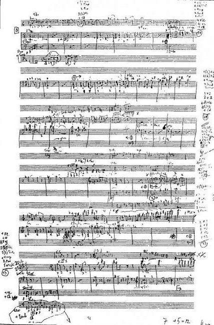 композитор шнитке