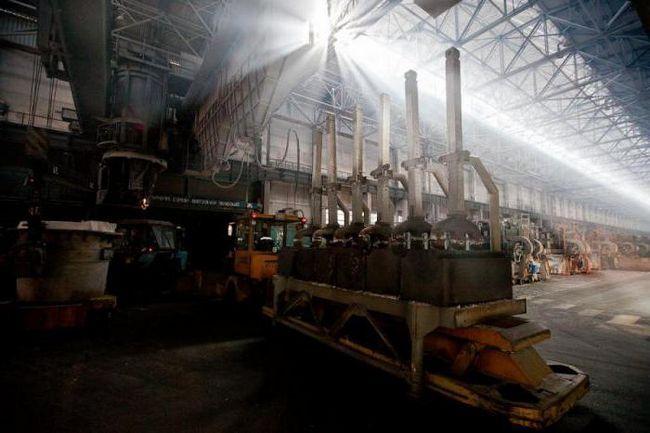centre de producție de aluminiu