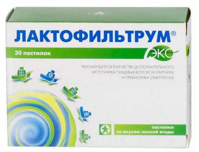 analog de carbon activ în tablete