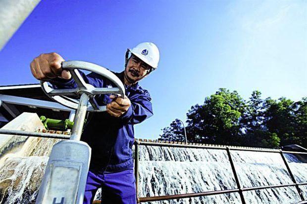 programul purificatorului chimic de apă