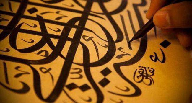 Caractere arabe