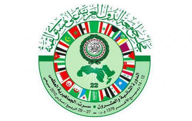 steaguri ale țărilor arabe