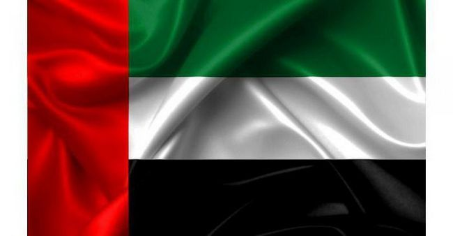pavilionul Emiratelor Arabe