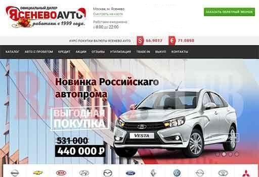 Autosalon `Yasenevo Auto`: comentarii