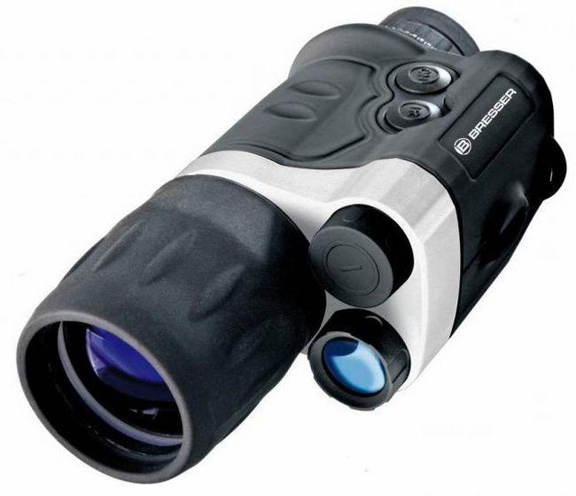 binocular bresser 70x70 comentarii