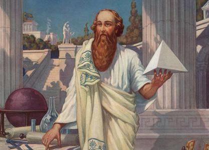 Portretul lui Pythagoras. fotografie