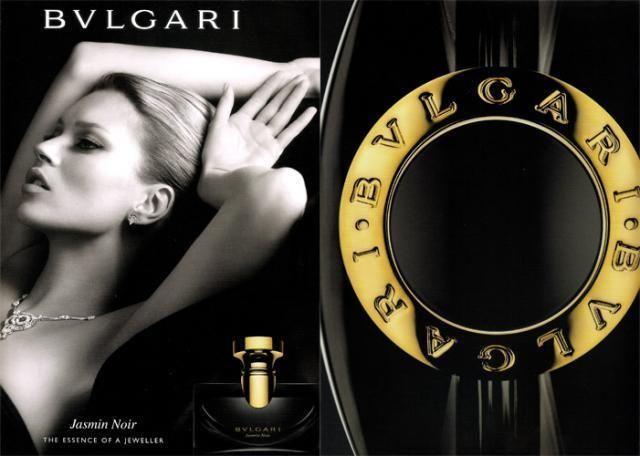 Bvlgari `Jasmin Noir`– логотип утонченной роскоши