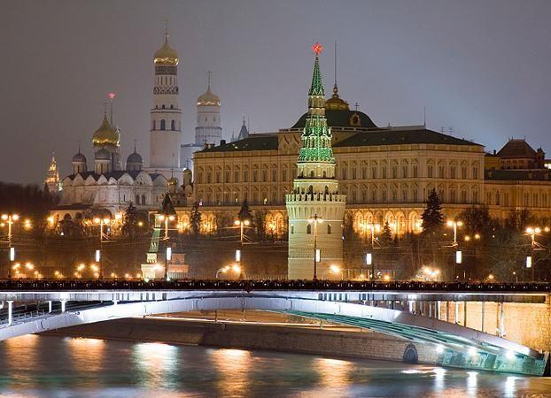 Regiunea economică centrală este nucleul istoriei și economiei Rusiei