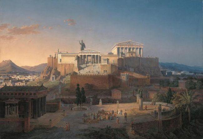 Ce este Areopagus
