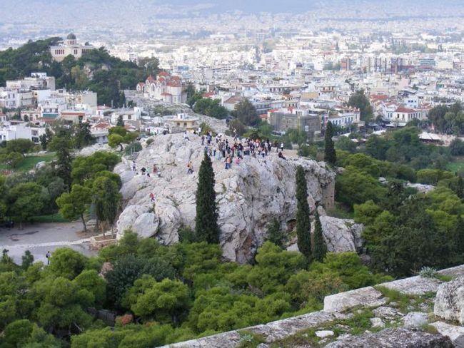 ceea ce înseamnă cuvântul Areopagus