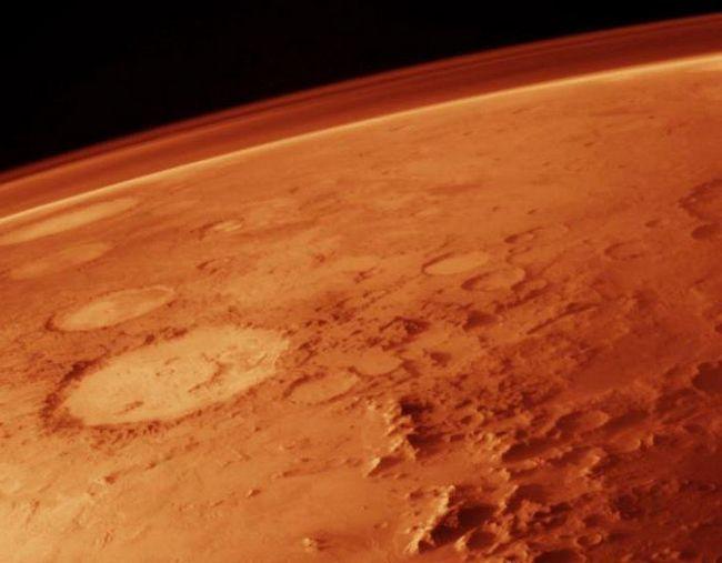 ce este Marte