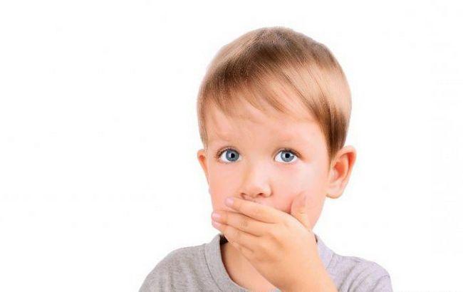 cauzele dislaziei la copii
