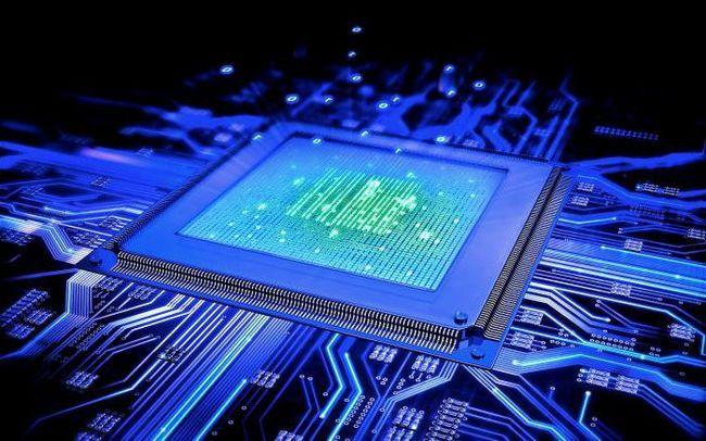 Procesorul de calculator este proiectat