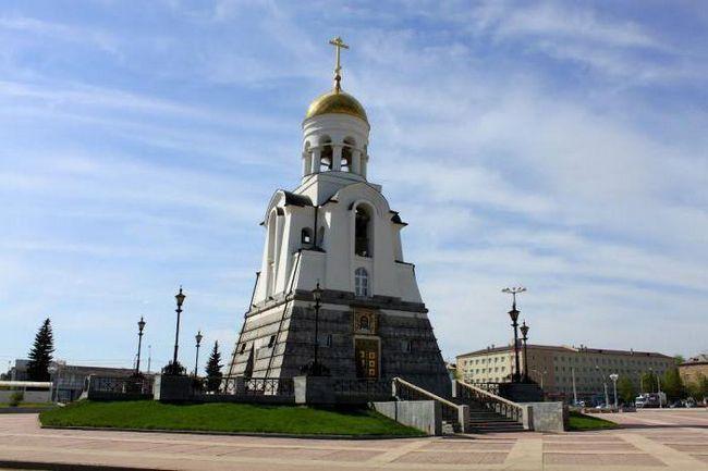 екатеринбург kamensk distanța Ural