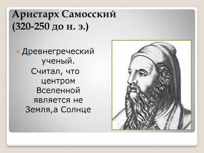 aristarchus samosky biografie