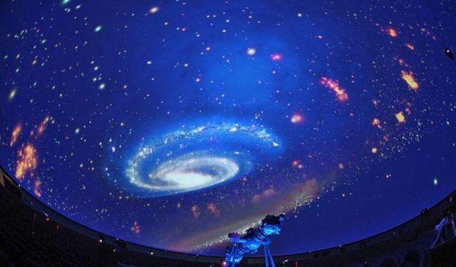 екатеринбург planetarium