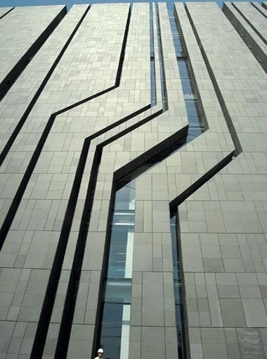Fațada clădirii