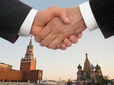 Sistemul financiar al Federației Ruse, structura sa