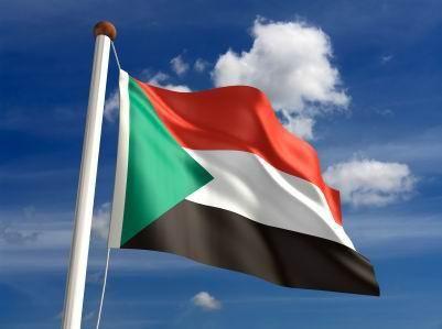 Steagul Sudanului