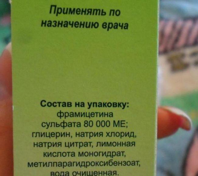 fruminazin ghid de utilizare
