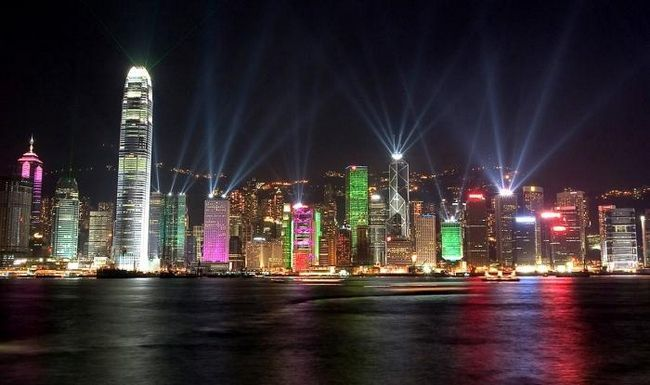 Unde este Hong Kong-ul? Ar trebui să-l vizitez?