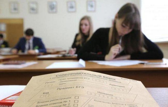 biologie limba rusă chimie în cazul în care pentru a merge