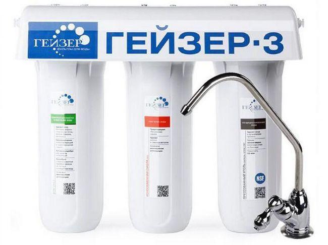 filtru cartușe geyser 3
