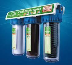 geyser biofilter