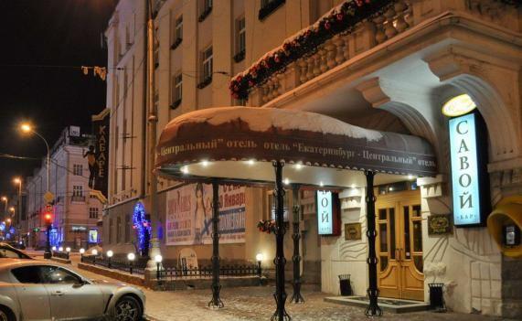 hotel екатеринбург centru