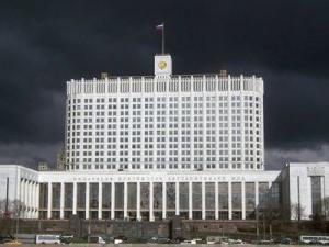Structura statului a Federației Ruse și principiile sale federale