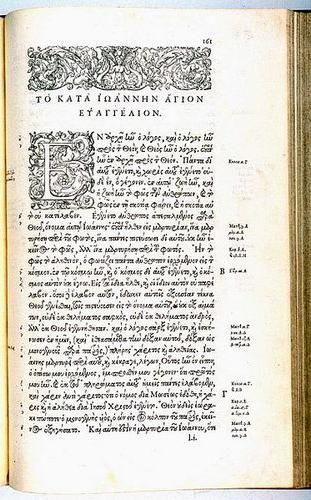 Litere grecești