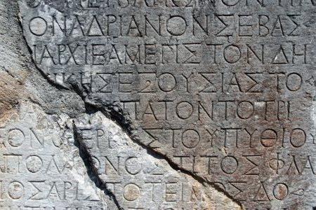 litera alfabetului grecesc