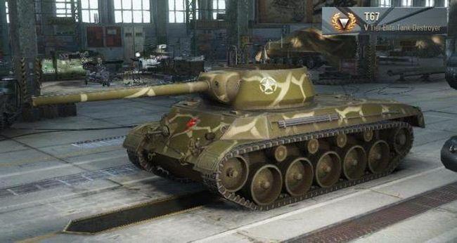 cel mai bun rezervor de nivel în lumea tancurilor