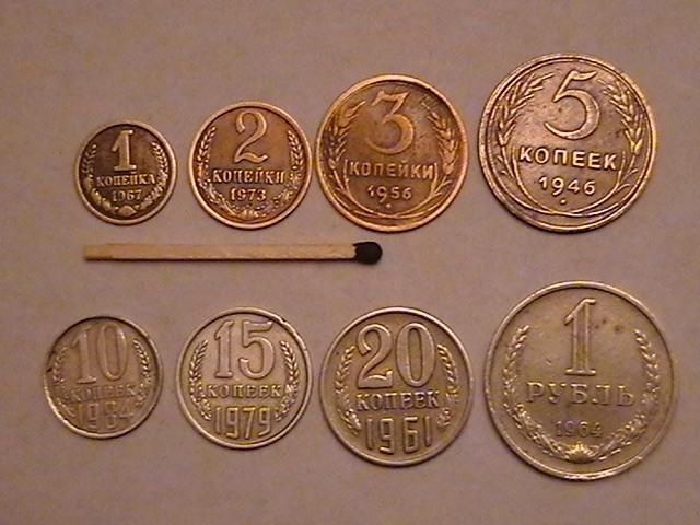 costul monedelor din URSS