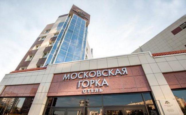 apartamente de pe dealul Ekaterinburgului din Moscova