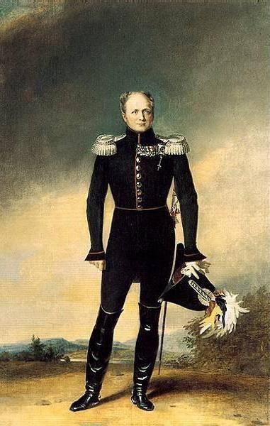 portret al împăratului alexandr 1