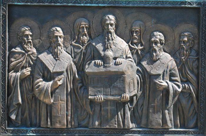 o scurtă istorie a alfabetului rus