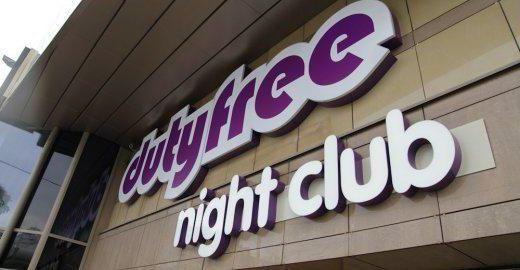 екатеринбург recenzii cluburi de noapte