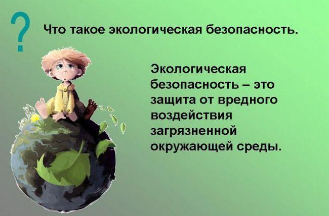 informații despre mediu