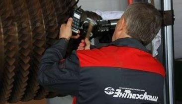 privind siguranța industrială a instalațiilor de producție periculoase
