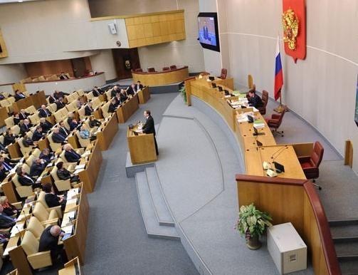 Cum se formează componența Guvernului Federației Ruse, principalele sale atribuții