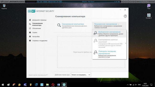 Cum pot să-mi curăț calculatorul de viruși?
