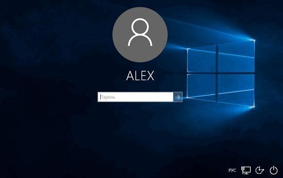 Как поставить пароль на ноутбук? Инструкция и способы